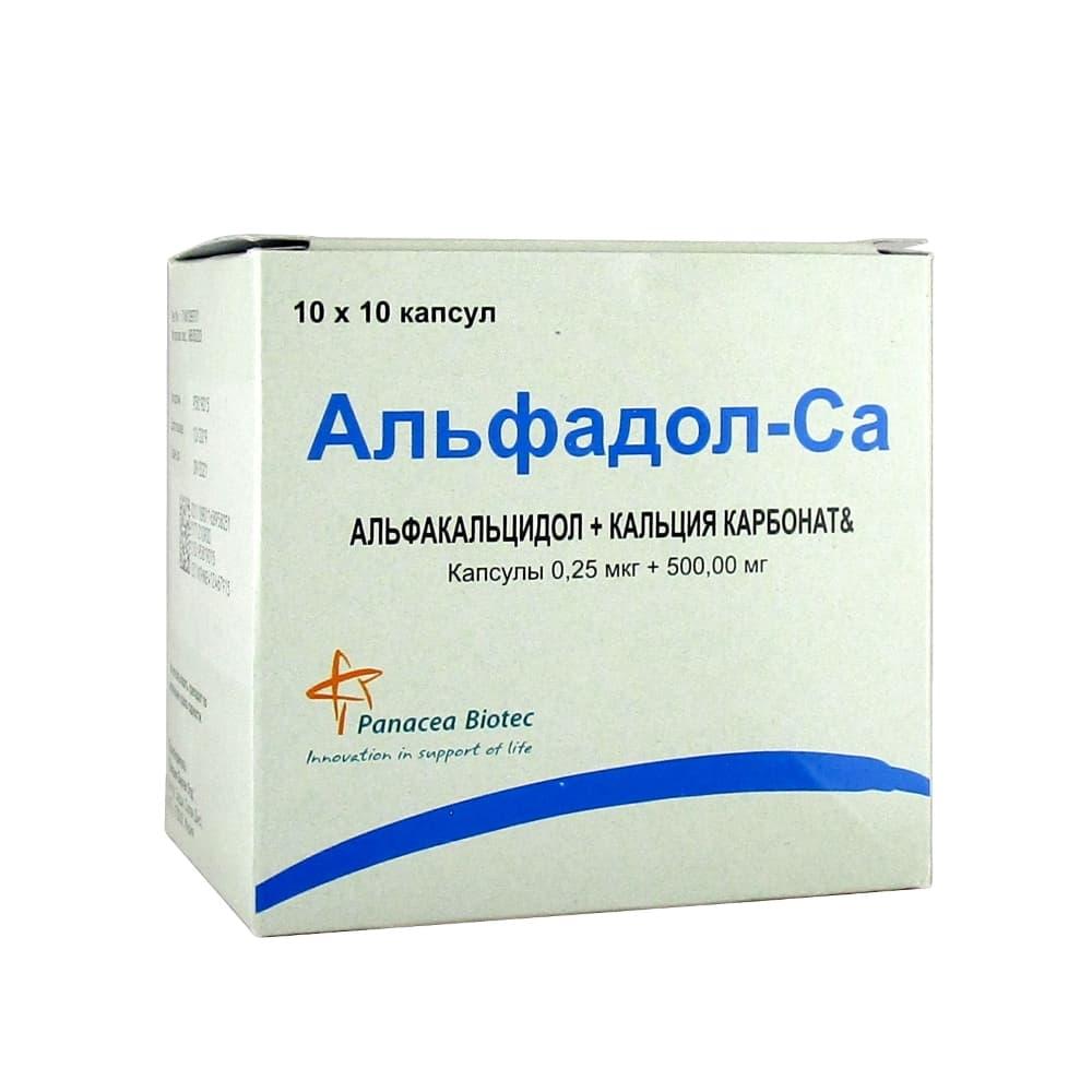 Альфадол-Са капсулы 100 шт.