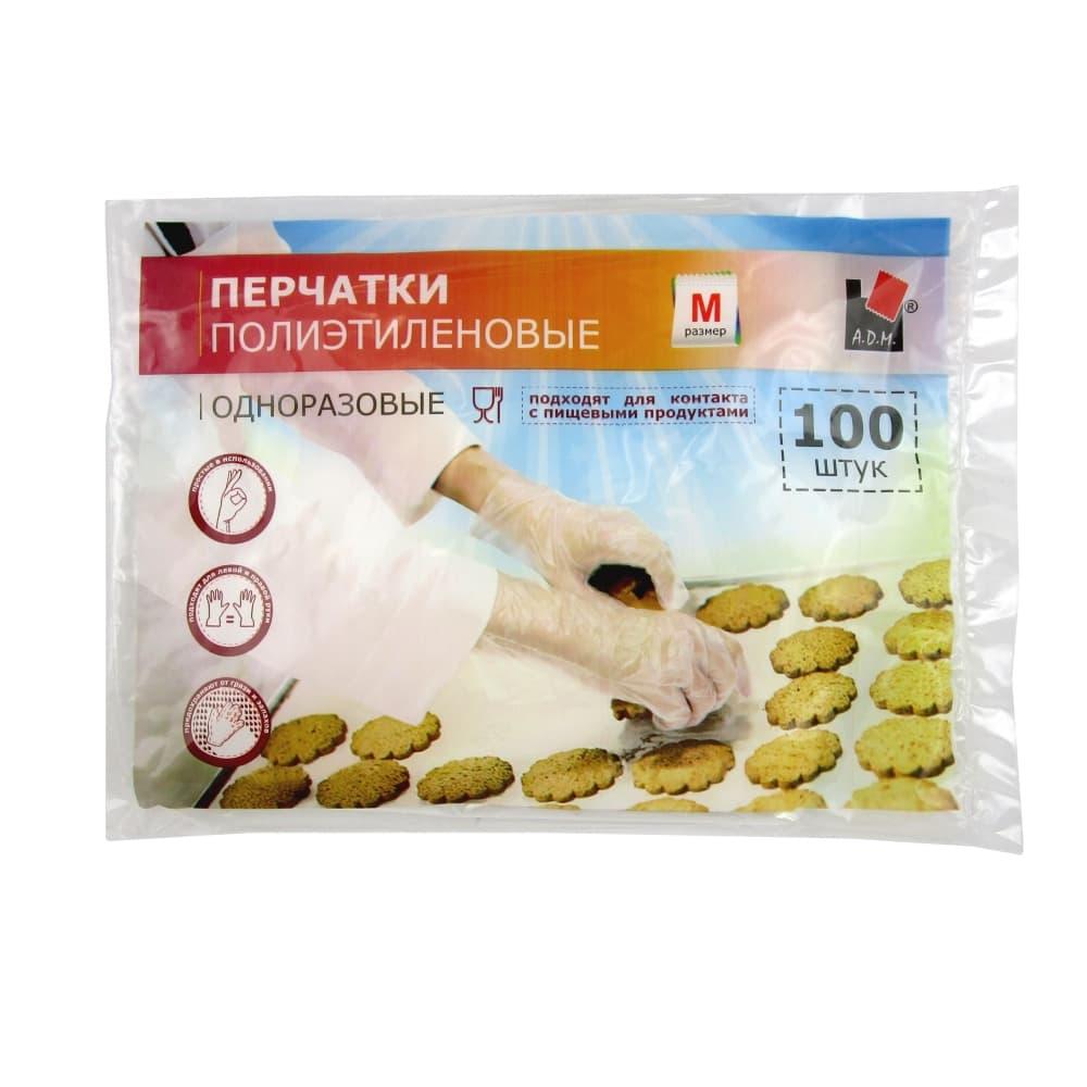 Перчатки полиэтиленовые одноразовые M, 100 шт.