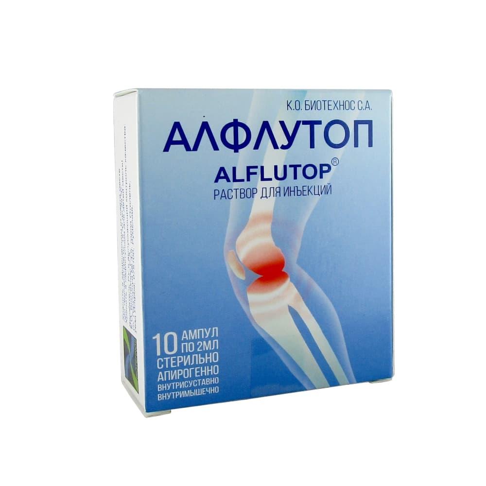 Алфлутоп раствор для инъекций в амп. 2 мл, 10 шт