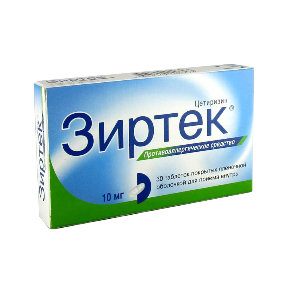 Зиртек таблетки п.п.о. 10 мг, 30 шт