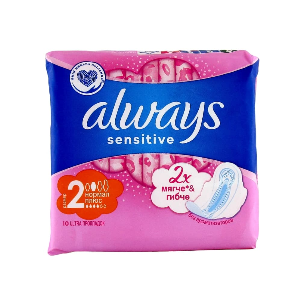 Always Ultra Sensitive Normal plus прокладки, 10 шт.