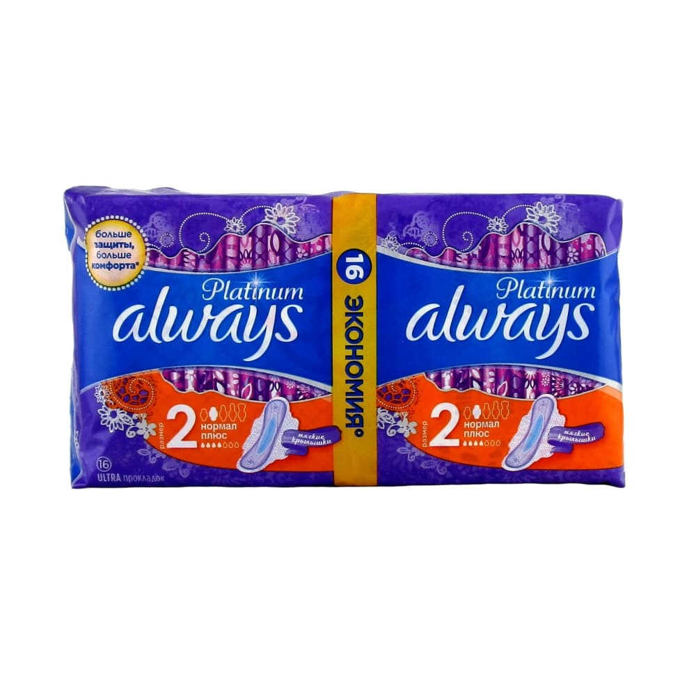 Always Platinum Ultra Normal Plus прокладки, 16 шт.