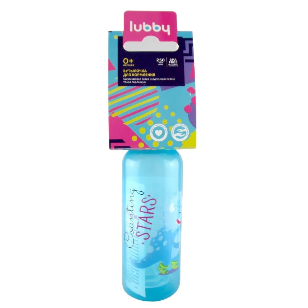 Lubby Бутылочка с силиконовой соской, 250 мл. 0+ 12021