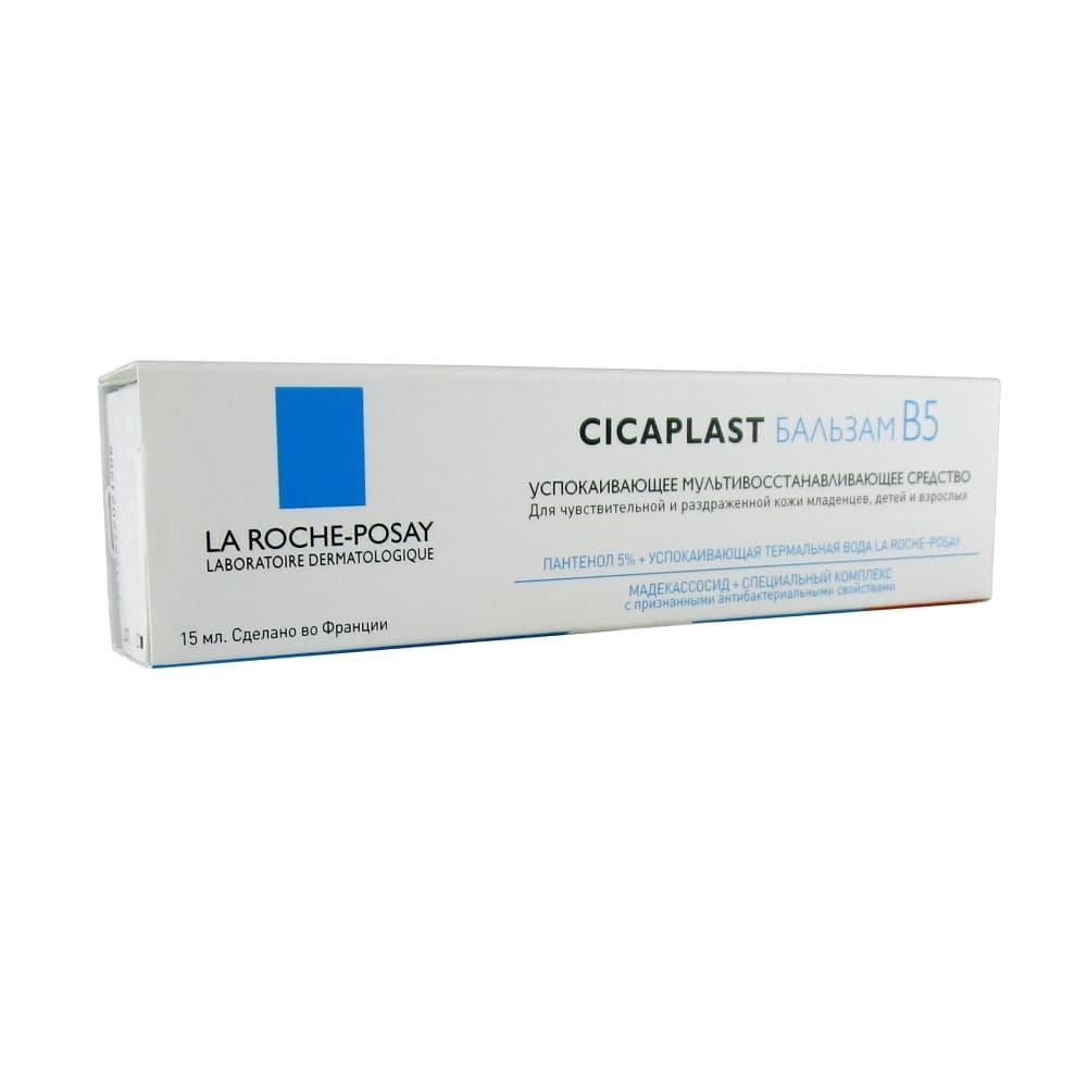 La Roche-Posay Cicaplast Бальзам B5 Успокаивающее мультивосстанавливающее средство, 15 мл