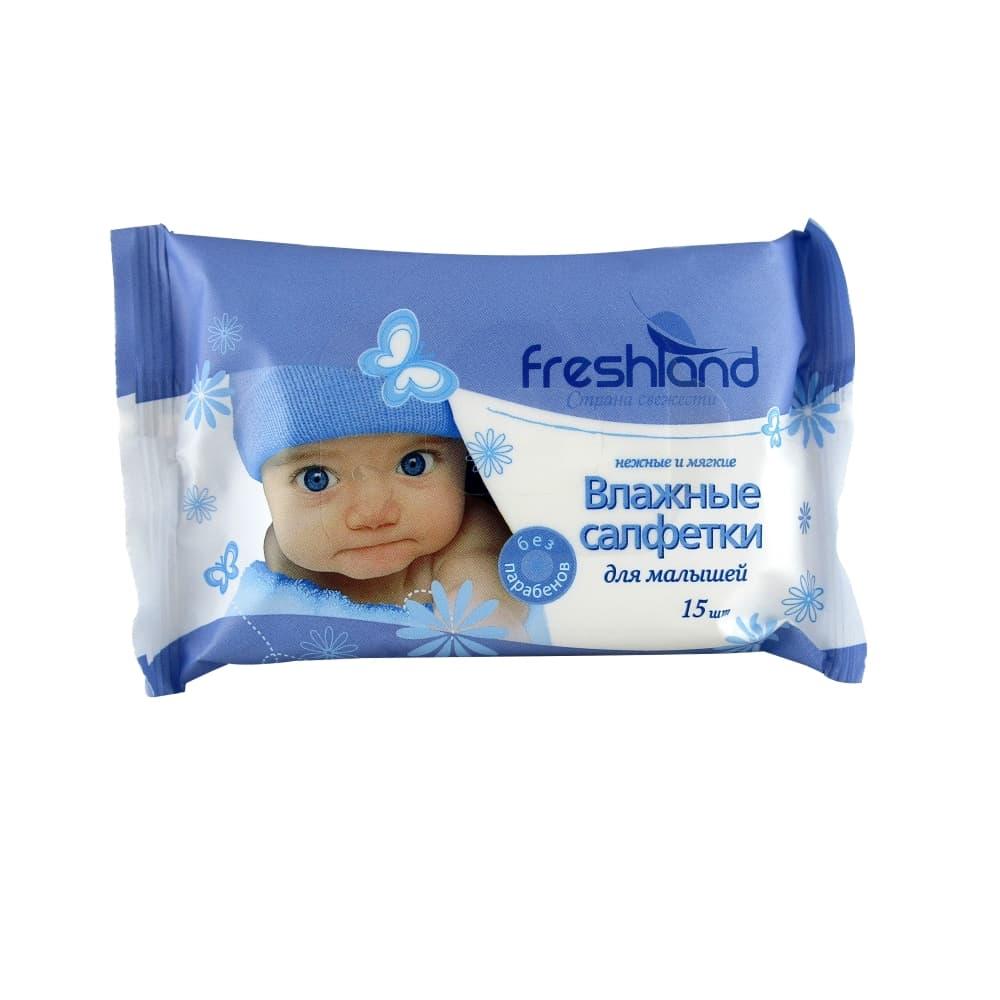 Freshland Влажные салфетки детские, 15 шт.