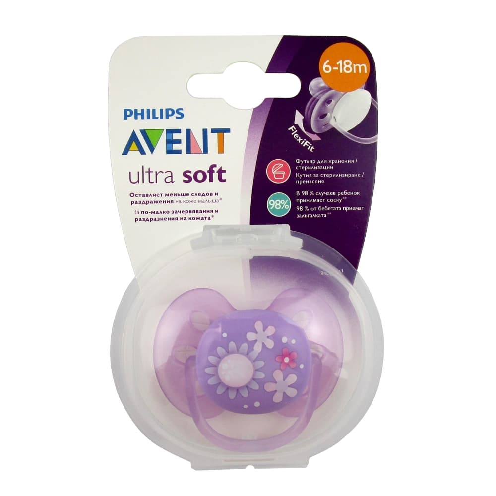AVENT Ultra soft Пустышка силиконовая для девочек 6-18мес 2шт, scf529/12