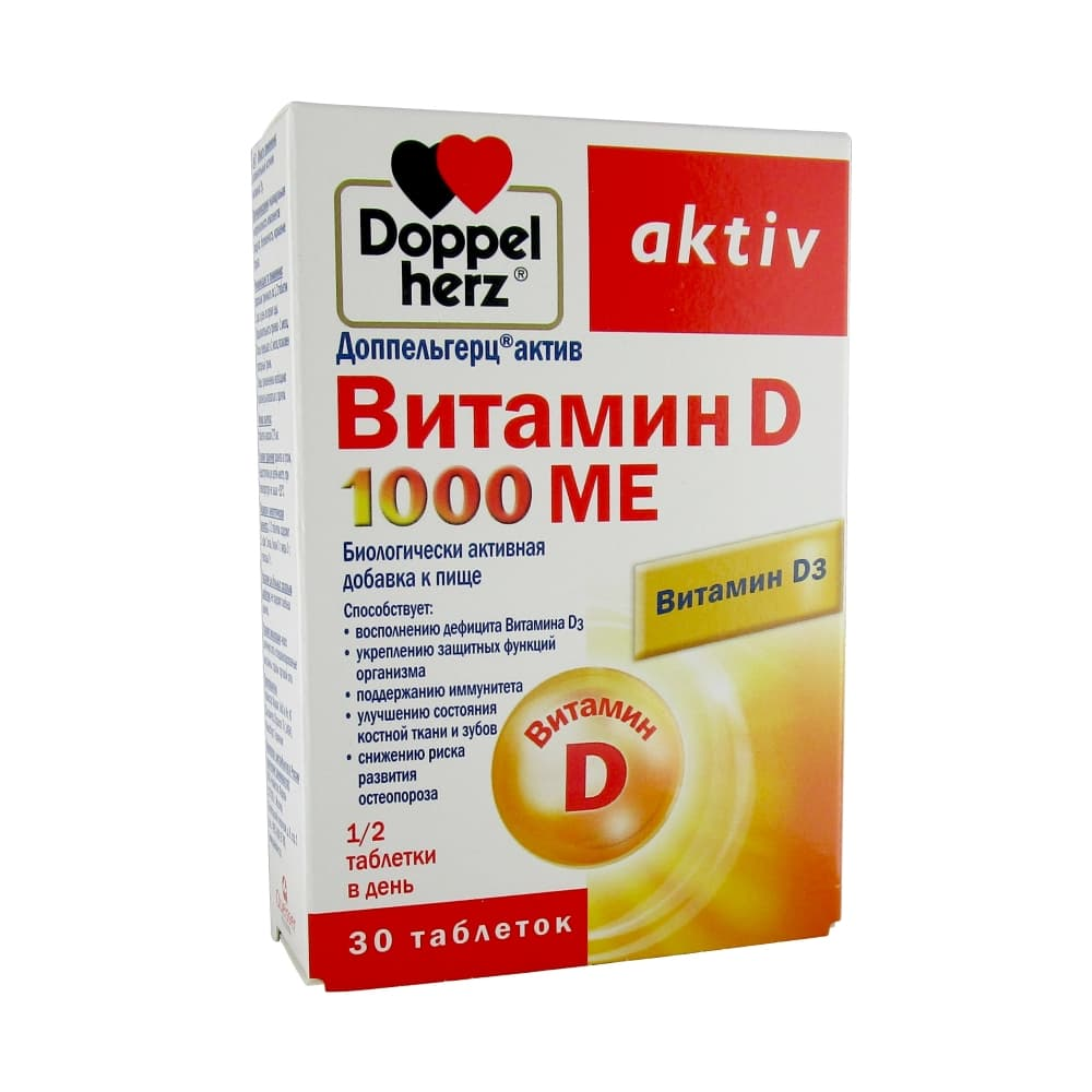 Доппельгерц Актив Витамин D 1000 МЕ таблетки, 30 шт