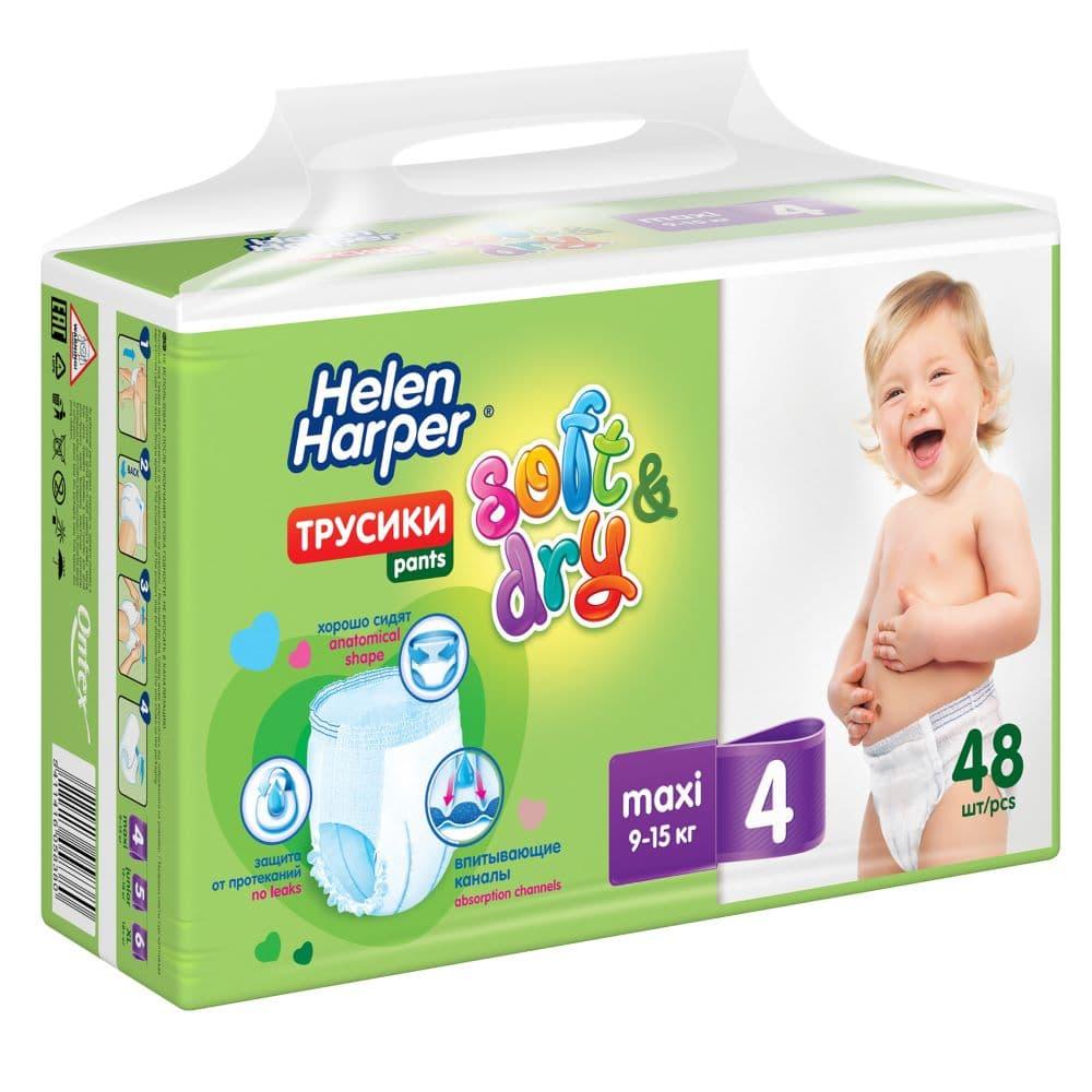 Helen Harper Soft & Dry Подгузники детские 4 Maxi 9-15 кг, 48 шт.