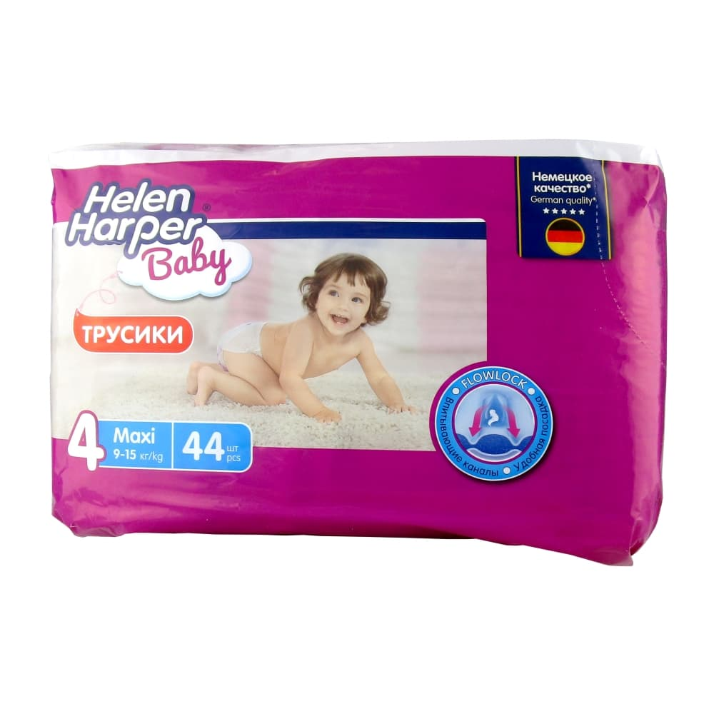 Helen Harper Baby Подгузники-трусики 4 Мaxi 9-15 кг, 44 шт.