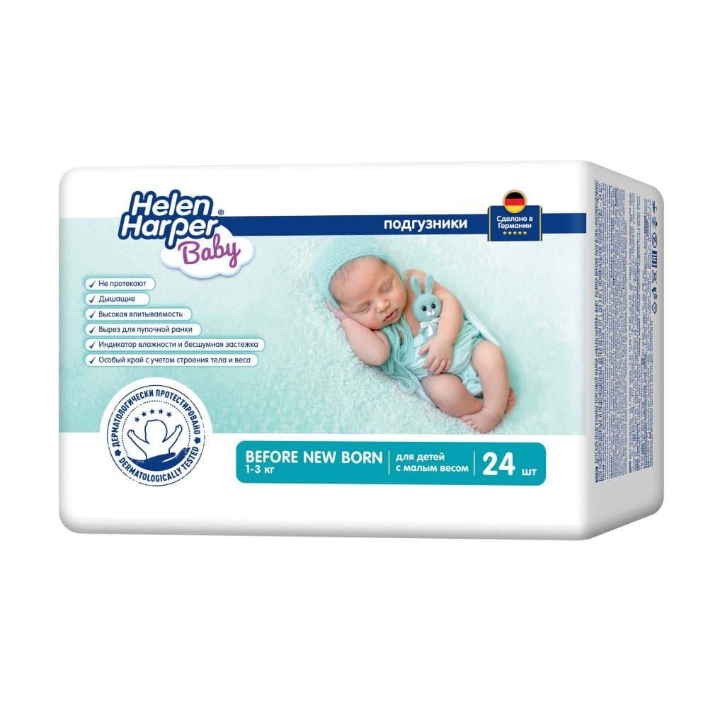 Helen Harper Baby подгузники детские Before new born 1-3 кг, 24 шт.