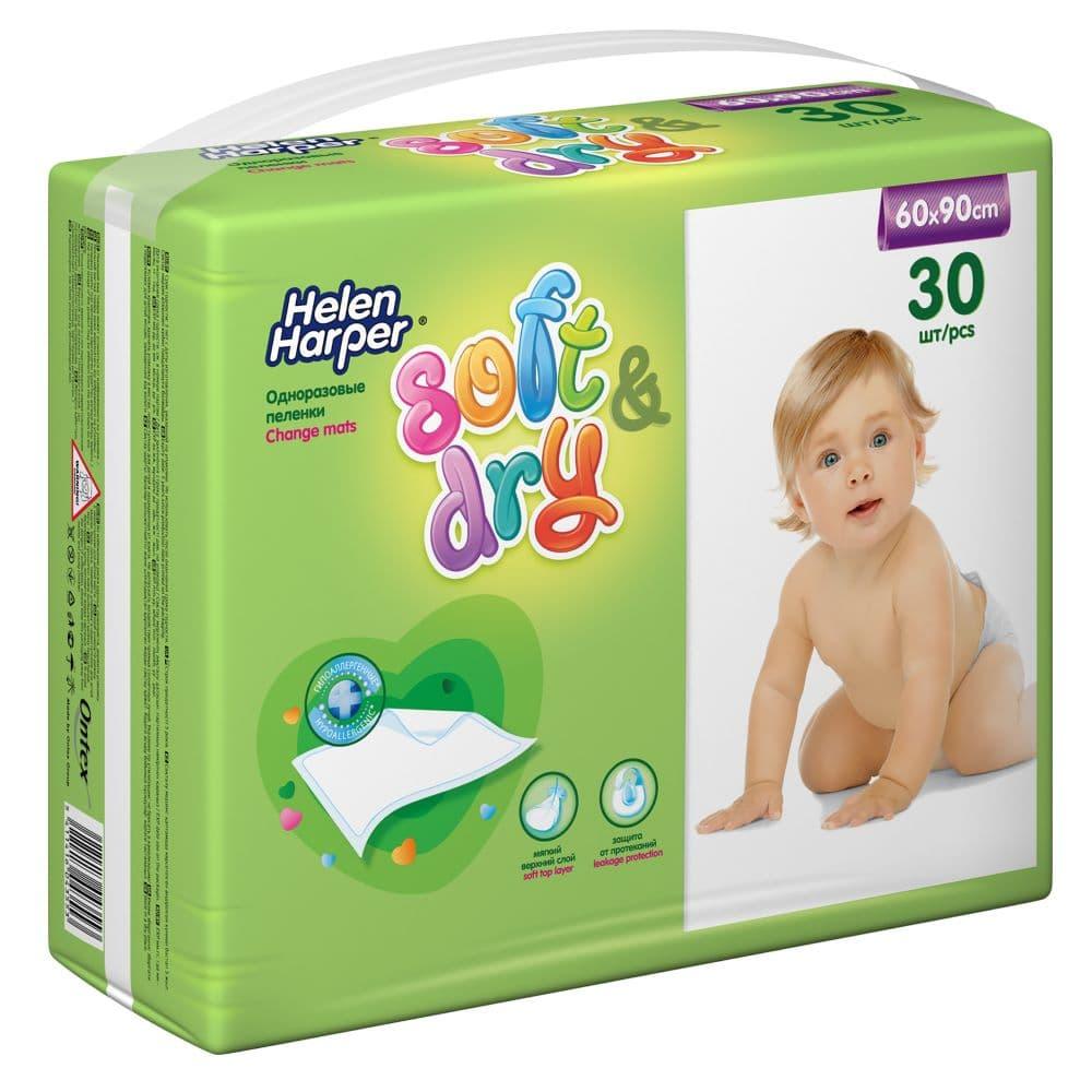 Helen Harper Детские пеленки Soft&Dry 60х90см, 30 шт.