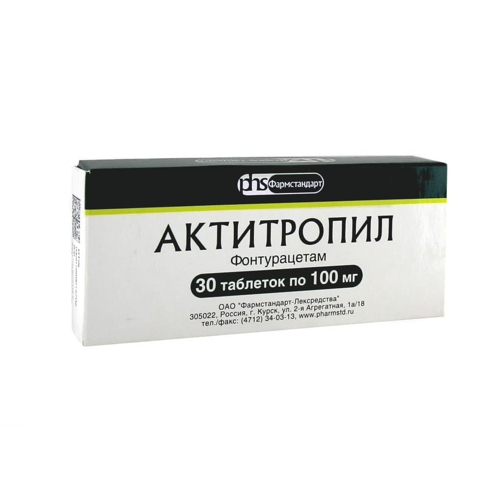 Актитропил таблетки 100 мг, 30 шт