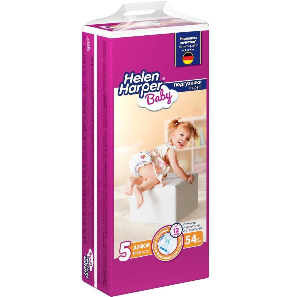 Helen Harper Baby Подгузники детские 5 Junior 11-18 кг, 54 шт.