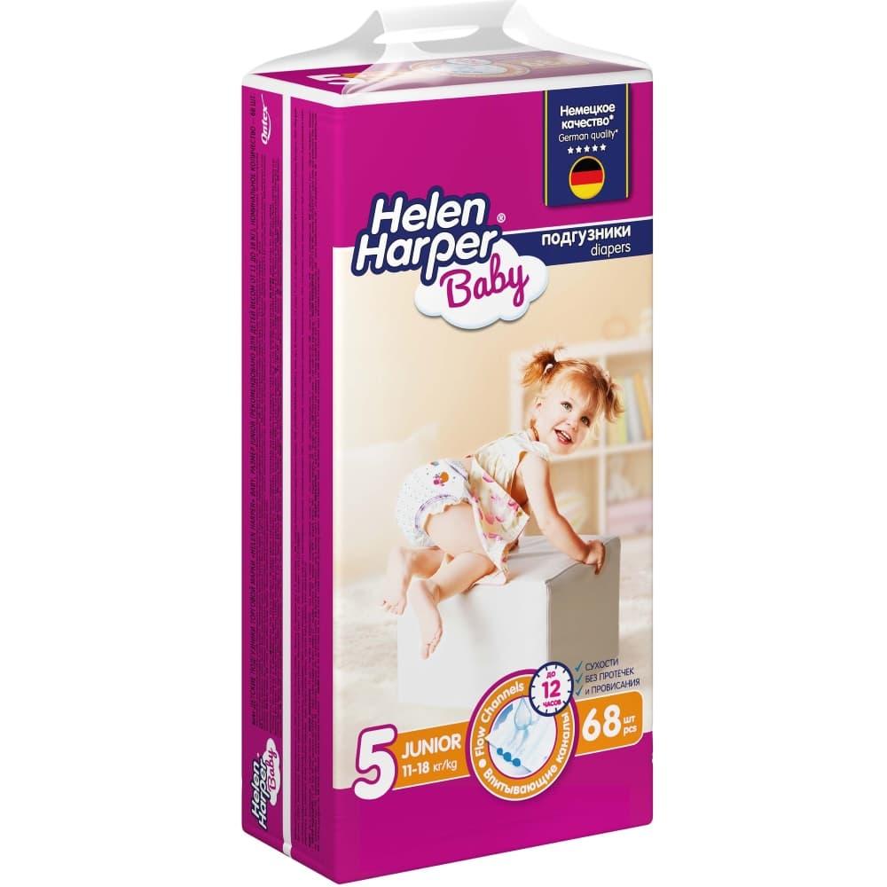 Helen Harper Baby Подгузники детские 5 Junior 11-18 кг, 68 шт
