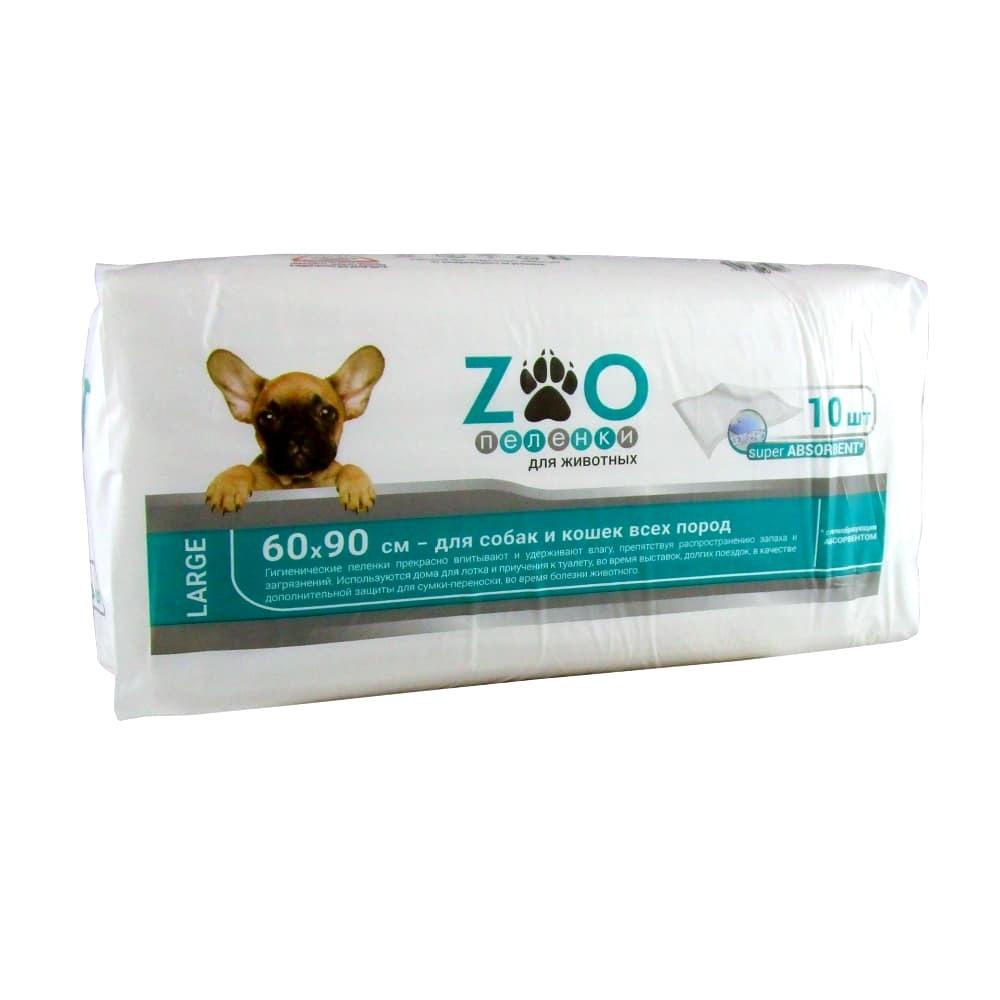 ZOO пеленки одноразовые впитывающие для животных 60х90см, 10 шт