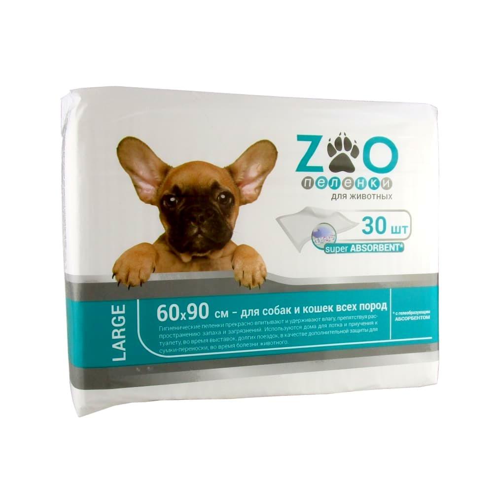 ZOO пеленки одноразовые впитывающие для животных 60х90см, 30 шт