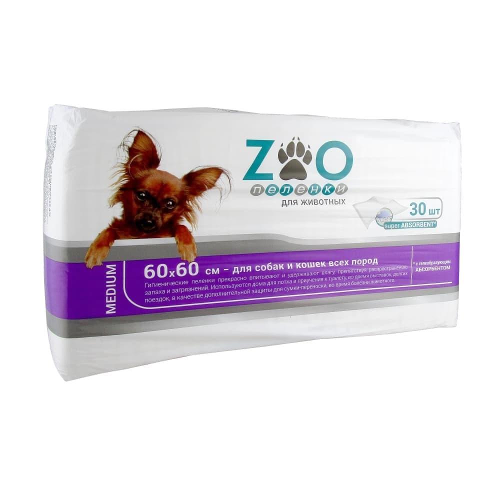 ZOO пеленки одноразовые впитывающие для животных 60х60см, 30 шт