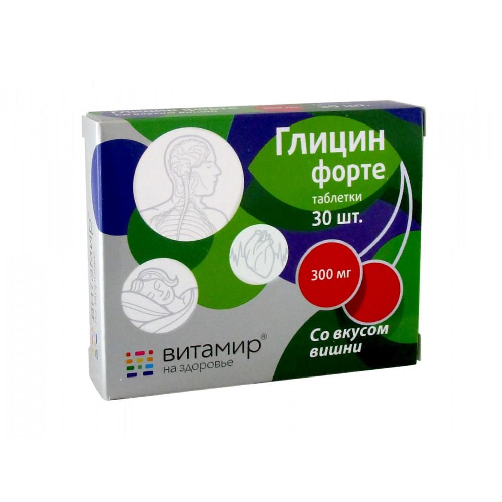 Глицин форте витамир таблетки 300мг, 30 шт. Вишня