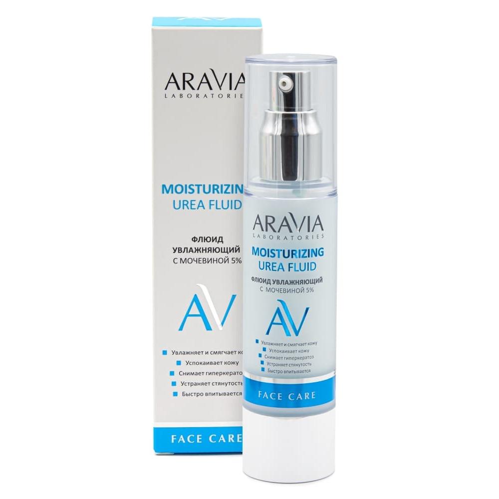 Aravia Laboratories флюид увлажняющий с мочевиной 5% 50мл.