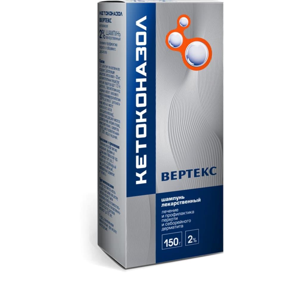 Кетоконазол шампунь 2%, 150 мл