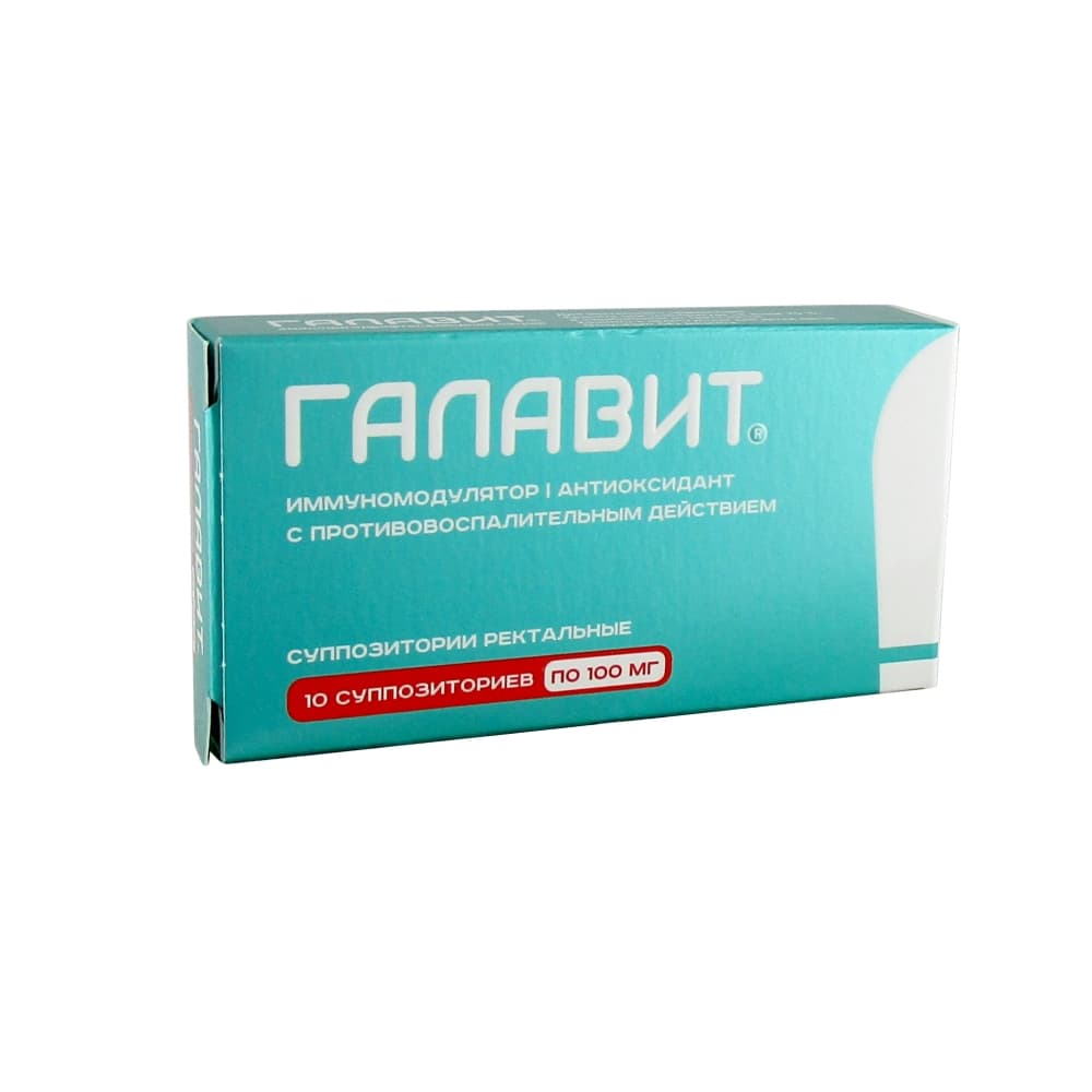 Галавит суппозитории рект. 100 мг, 10 шт.
