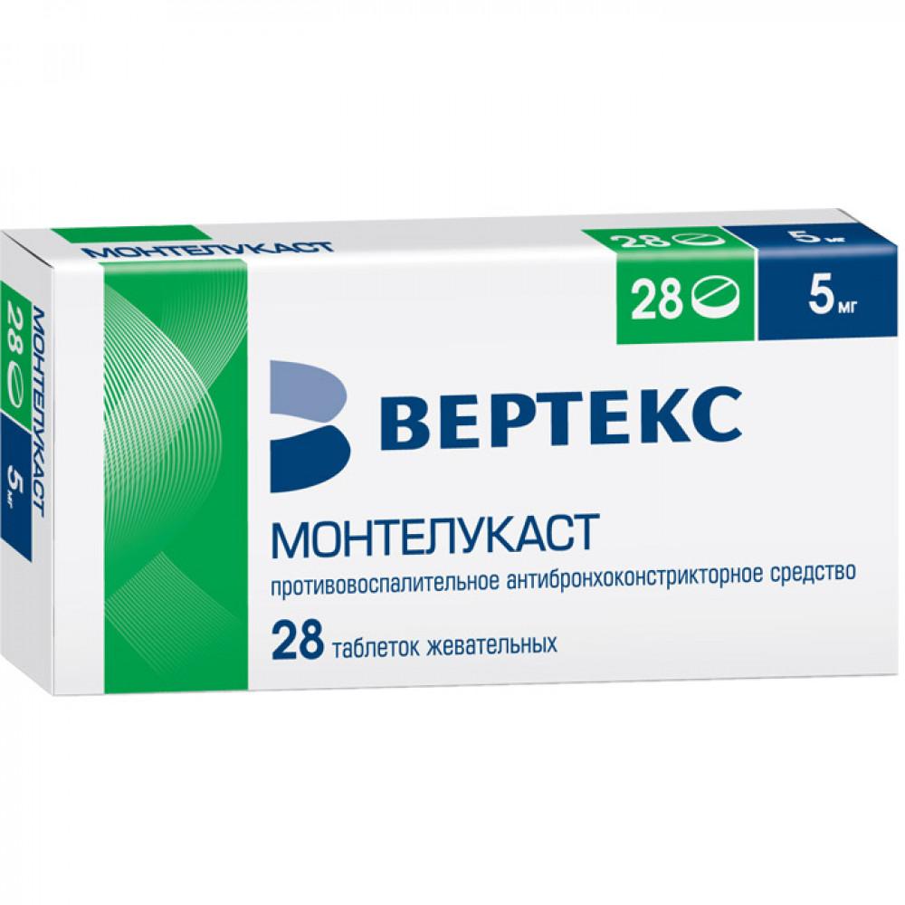 Монтелукаст таблетки жеват. 5 мг, 28 шт.