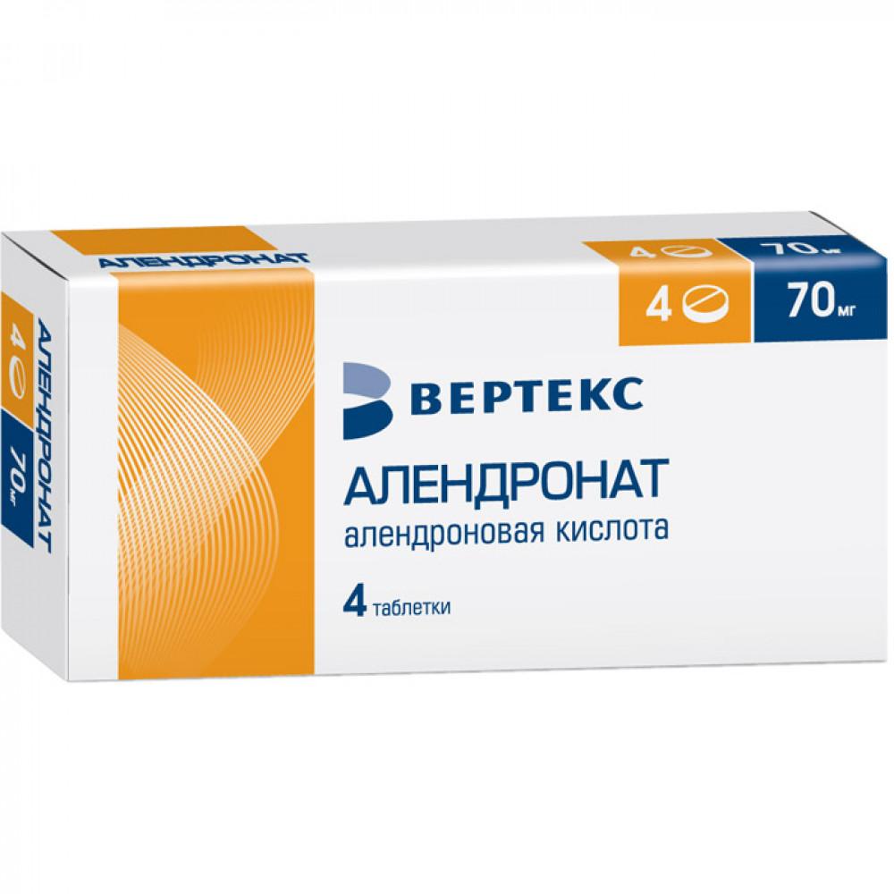 Алендронат таблетки 70 мг, 4 шт.