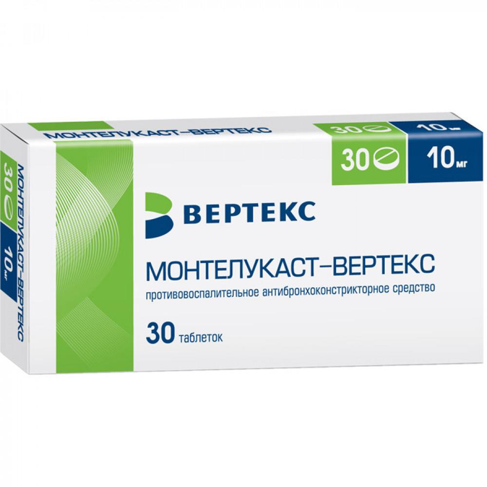 Монтелукаст таблетки 10 мг, 30 шт.