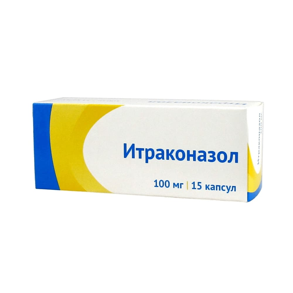 Итраконазол капс. 100 мг, 15 шт.