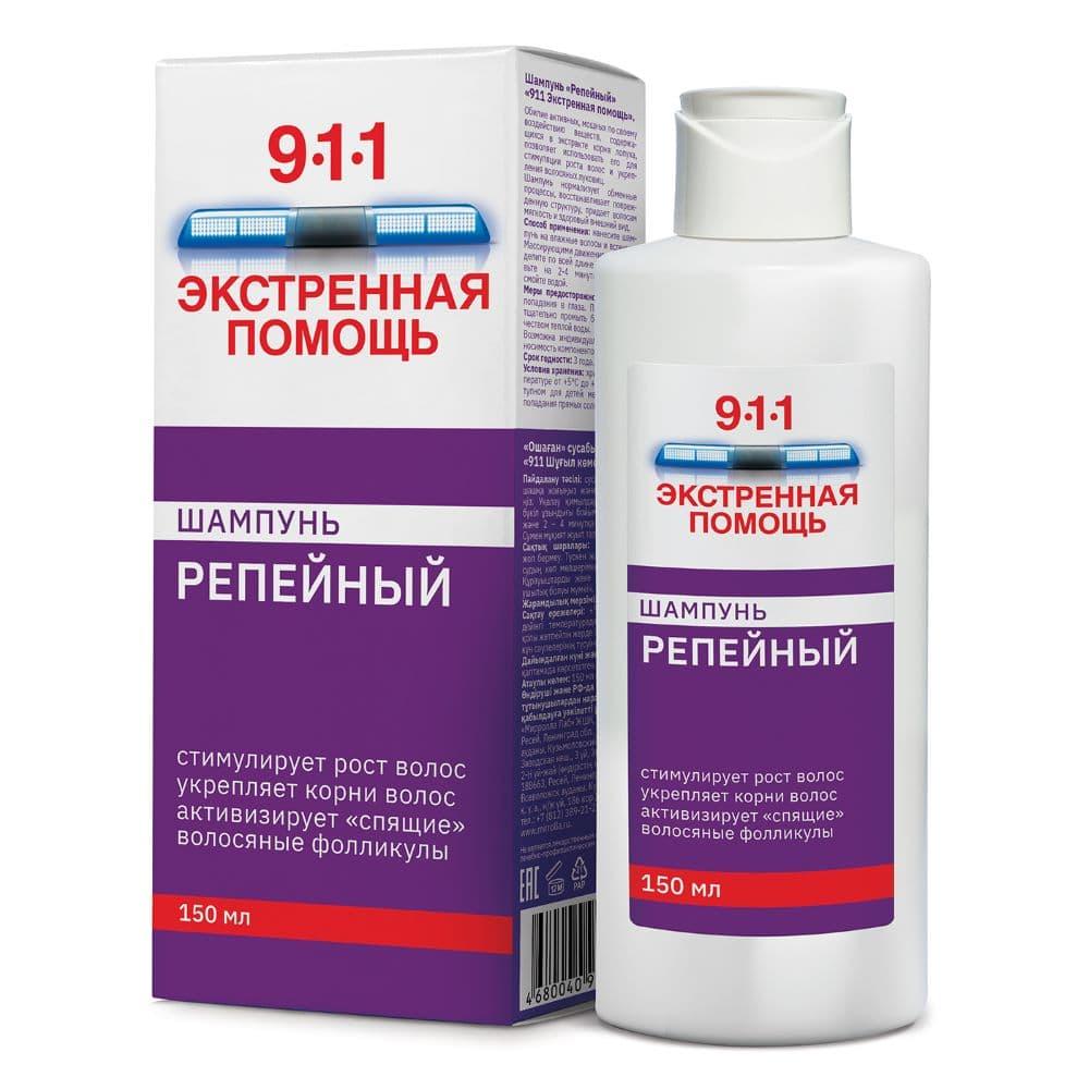 911-Репейный шампунь против  выпадения,облысения волос 150 мл.