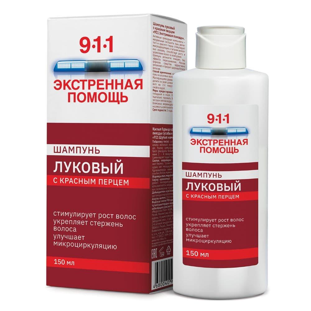 911-Луковый шампунь с красным перцем против выпадения волос 150 мл.