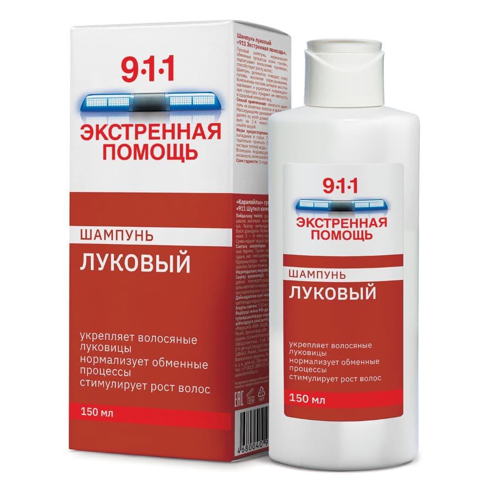 911-Луковый шампунь против выпадения волом 150 мл.